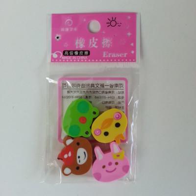 Radír állatos (4 db/készlet)